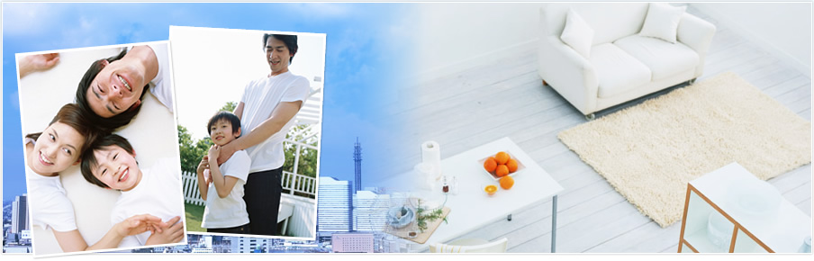 中央扶桑株式会社ホームページ メインイメージ